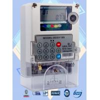 Wholesale Single Phase Smart Electric Meters Two Wire Commercial STS Keypad Meter from china suppliers