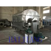 Wholesale Stainless Steel Cylinder Scratch Board vacuum drying machine low rotating speed from china suppliers