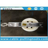 Wholesale Model SHDN-160x40 Transmission Line Stringing Tools Single Sheave Stringing Pulley Block Nylon Roller Hook Type from china suppliers