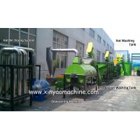 Wholesale PET Bottle Crushing Washing Drying line in 1000kg/hr from china suppliers