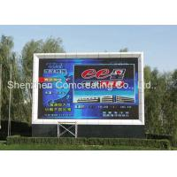 Quality Waterproof P8 mm IP65 Outdoor LED Advertising Screens Energy saving for sale