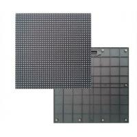 Wholesale Ultra Slim P5.68 Stage LED Screens With Wide Viewing Angle Flexible Led Video Curtain from china suppliers