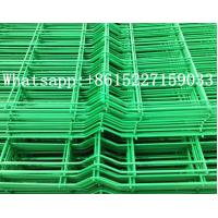 Wholesale Airickk axis wire mesh fence from china suppliers