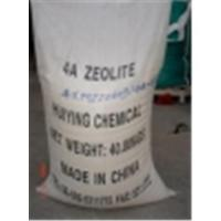 Wholesale Synthetic 4A Zeolite powder for detergent from china suppliers
