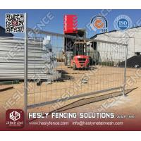 Buy cheap Temporary Mesh Fencing Panels with steel base plate from wholesalers