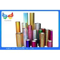 Wholesale Transparent Holographic Lamination Film Multiple Extrusion , Width 300-1300mm from china suppliers