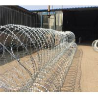 Buy cheap Razor Wire Supply Prison Highway from wholesalers