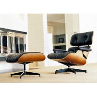 Buy cheap Eames Lounge Chair Eames Chair from wholesalers
