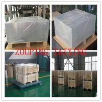 Buy cheap 8011  H18 laqcquer aluminium sheet  for caps from wholesalers