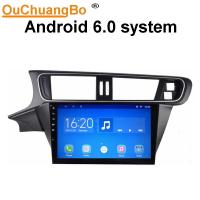 Buy cheap Ouchuangbo car radio multi media stereo android 6.0 for Citroen C3-XR with 3g wifi gps navigation dual zone 4*45 Watts from wholesalers