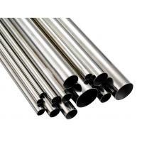 Wholesale Electric Power Plant Stainless Steel Seamless Pipe 6m 12m 18m Length from china suppliers