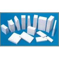 Buy cheap ACID RESISTANT BRICKS, BOARDS & PIPES from wholesalers