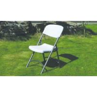 Buy cheap Folding Chairs YC-038 from wholesalers