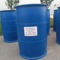 Wholesale No Pollution Polycarboxylate Ether Based Superplasticizers PH 6 - 7 from china suppliers