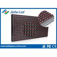 Wholesale Super Bright Sunrise LED Scrolling Message Board , Single Red LED Display Screen from china suppliers