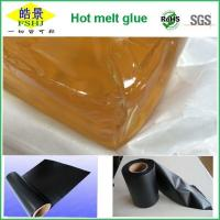 Wholesale Resin Sprayable Pressure Sensitive Hot Melt Adhesive Block For PVC Films from china suppliers
