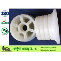 Wholesale Tough Light Precision Plastic Parts , UHMWPE Mould Injected Parts from china suppliers
