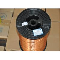 Wholesale Fine / Superfine Enamelled Self Bonding Wire 0.012 - 0.8mm With Good Conductivity from china suppliers