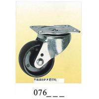 Wholesale General duty Caster  caster wheel   pp caster 076 from china suppliers