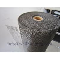 Wholesale aluminum alloy window netting from china suppliers