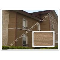 Wholesale Acrylic Stucco Paint  Art  Textured Wall Paint , Exterior Outdoor Wall Paint from china suppliers