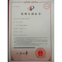 YANG JENQ MAHINERY (WUXI) CO.,LTD Certifications
