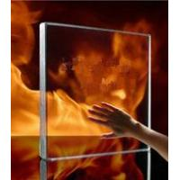 Wholesale Fireproof Glass from china suppliers