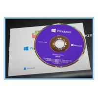 Wholesale Microsoft Windows 10 Operating System Korean Version OEM 64 Bit Package from china suppliers