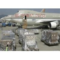 Wholesale Middle East Cargo Services China To Turkey Transportation & Logistics from china suppliers