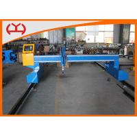 Wholesale Middle - Duty Gantry Flame CNC Steel Cutting Machine Automatic 5 - 150mm from china suppliers