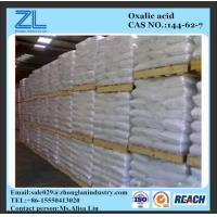 Wholesale CAS NO.:144-62-7,Oxalic Acid white crystal from china suppliers