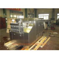 Wholesale Three plunger New Condition stainless steel 304 Food Homogenizer 3500 L/H 50 Mpa from china suppliers