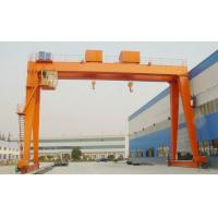 Wholesale MH type 10-16 Ton Box Type Electric Hoist Crane , Industrial Overhead Cranes from china suppliers