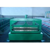 Roofing Sheet Corrugated Roll Forming Machine 250mm H Shape Steel Welding