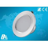 Wholesale Round Recessed Led Downlights White Lathe Aluminum 4 Inch Led Downlighters from china suppliers