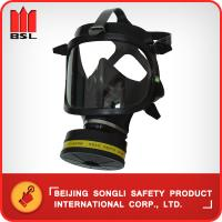 Wholesale SLR-FFB RESPIRATOR (MASK) from china suppliers