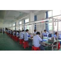 Guangzhou Yihua Electronic Equipment Co., Ltd.