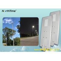 Wholesale Custom Made Integrated Solar Street Light With Infrared Motion Sensor from china suppliers