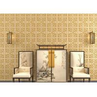 Wholesale High Range Bronzing Bedroom Modern Removable Wallpaper Non Woven Wallcovering from china suppliers