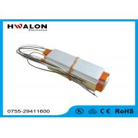 Wholesale Custom Home PR4 PTC Heater Resistor Cylindric Shape CE RoHS Certification from china suppliers