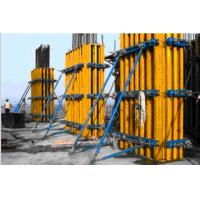 Buy cheap H20 Timber Beam Formwork for Rectangle, Square Concrete Column Formwork from wholesalers