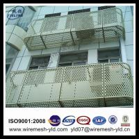Buy cheap perforated sheet for balcony protection from wholesalers