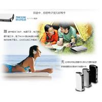 Wholesale portable Universal Mobile Power Bank SM-122 Use in iphone.ipad.mp3.mp4 and more   from china suppliers