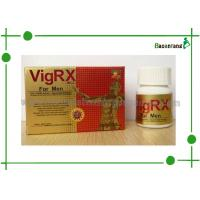 Buy cheap Vigrx Male Sex Capsules Enhancement Pills Epimedium Leaf Extract 2200mg × 8grains from wholesalers