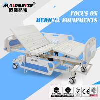 Wholesale CE Certificated Electric Hospital Bed For Elderly Patients 120KG Weight from china suppliers
