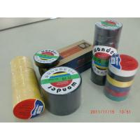 Wholesale Shiny Surface Coated Rubber Adhesive Insulation Tape For Electrically Insulate from china suppliers