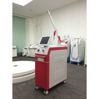 Wholesale Q-Swtiched Nd Yag Laser Machine pulse rate 1-10Hz 1000w power Spot diameter 0.7-8mm from china suppliers