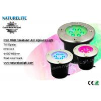 Wholesale RGB  Led Inground Lighting , Led Landscape Tree Lights Led 7w Bulb 12V from china suppliers