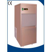 Buy cheap R404A Refrigerant Professional Ice Maker 60-70 Kg Easy Cleaning Removable Ice Storage Bin from wholesalers