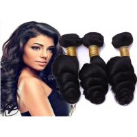 Wholesale No Shedding No Tangle  Indian Human Hair Weave For Sexy Black Women from china suppliers